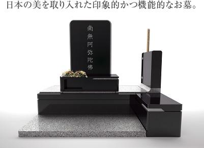 Haku/ハク