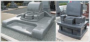洋型・デザイン墓石