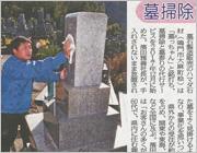 徳島新聞 夕刊